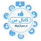 mychan.ir