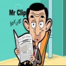 کانال سروش آقای کلیپ