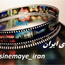 کانال سروش iran_film
