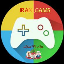کانال سروش IRAN_GAMS
